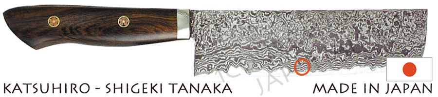 nakiri damas couteau japonais katsuhiro kazuyui tanaka. Black Bedroom Furniture Sets. Home Design Ideas