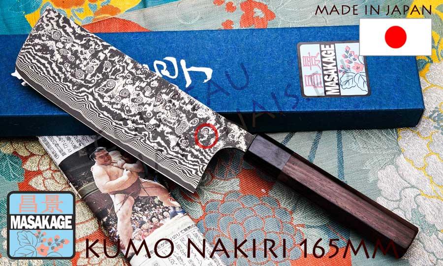 couteau japonais nakiri masakage kumo. Black Bedroom Furniture Sets. Home Design Ideas