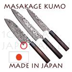 couteaux japonais couteaux cuisine couteaux artisanaux. Black Bedroom Furniture Sets. Home Design Ideas